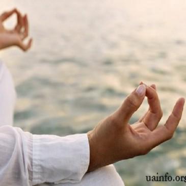 El Camino de la Meditación